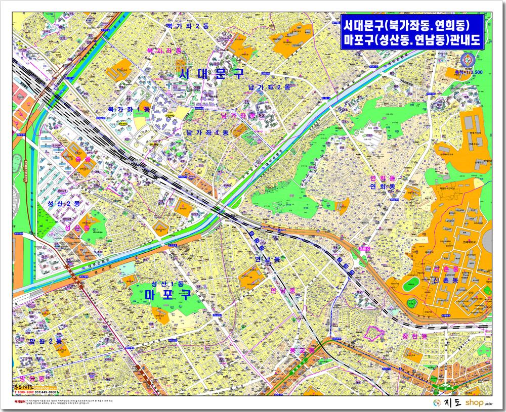 서울시 서대문구 북가좌동.연희동 마포구 성산동.연남동 관내도.지도 110cm x 80cm