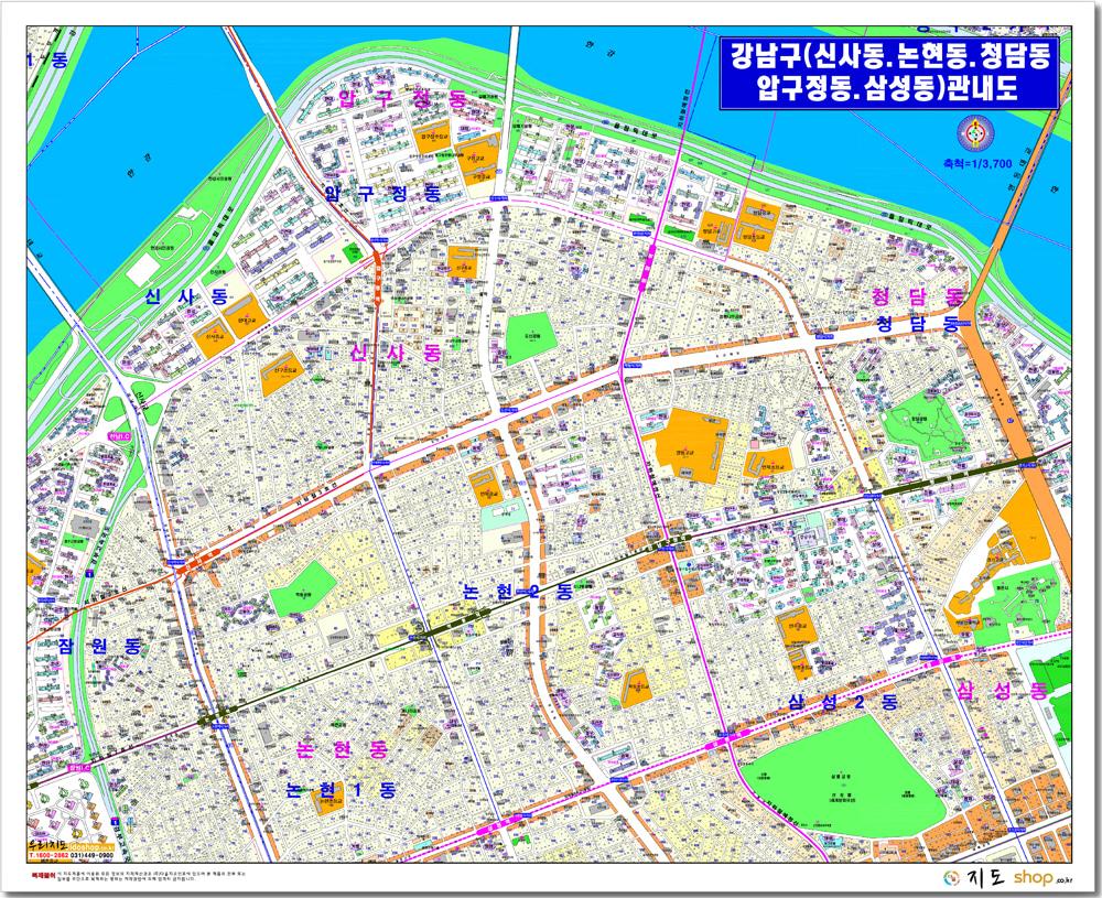 서울시 강남구-신사동.논현동.청담동.압구정동.삼성동관내도.지도 110cm x 80cm