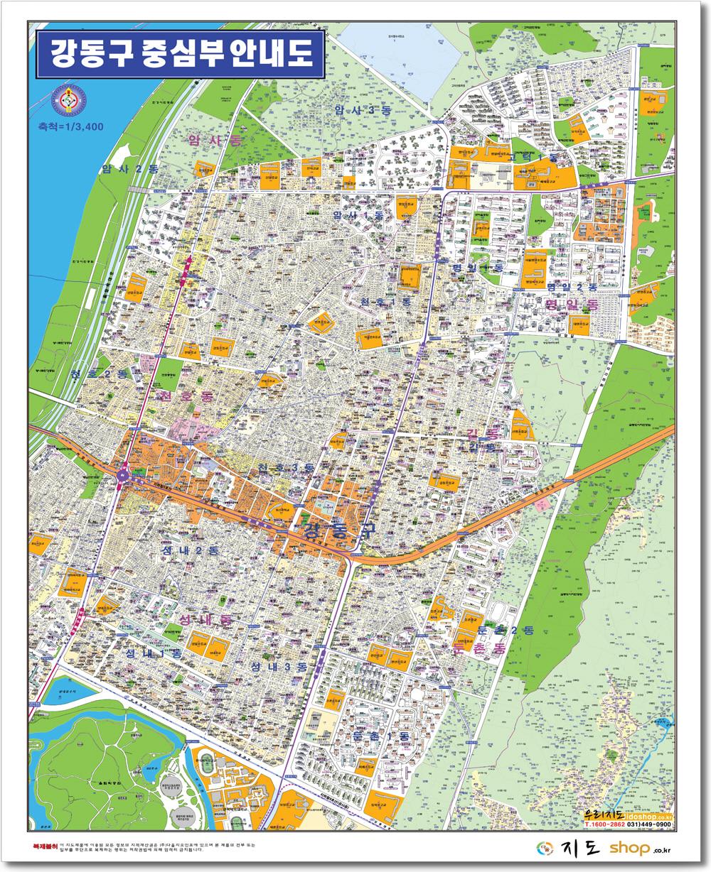 서울시 강동구 중심부 안내도.지도 110cm x 150cm