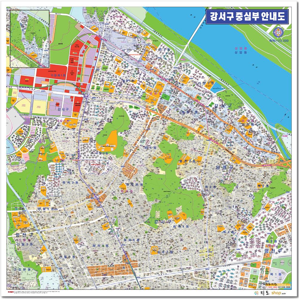 서울시 강서구 중심부 안내도.지도 155cm x 155cm