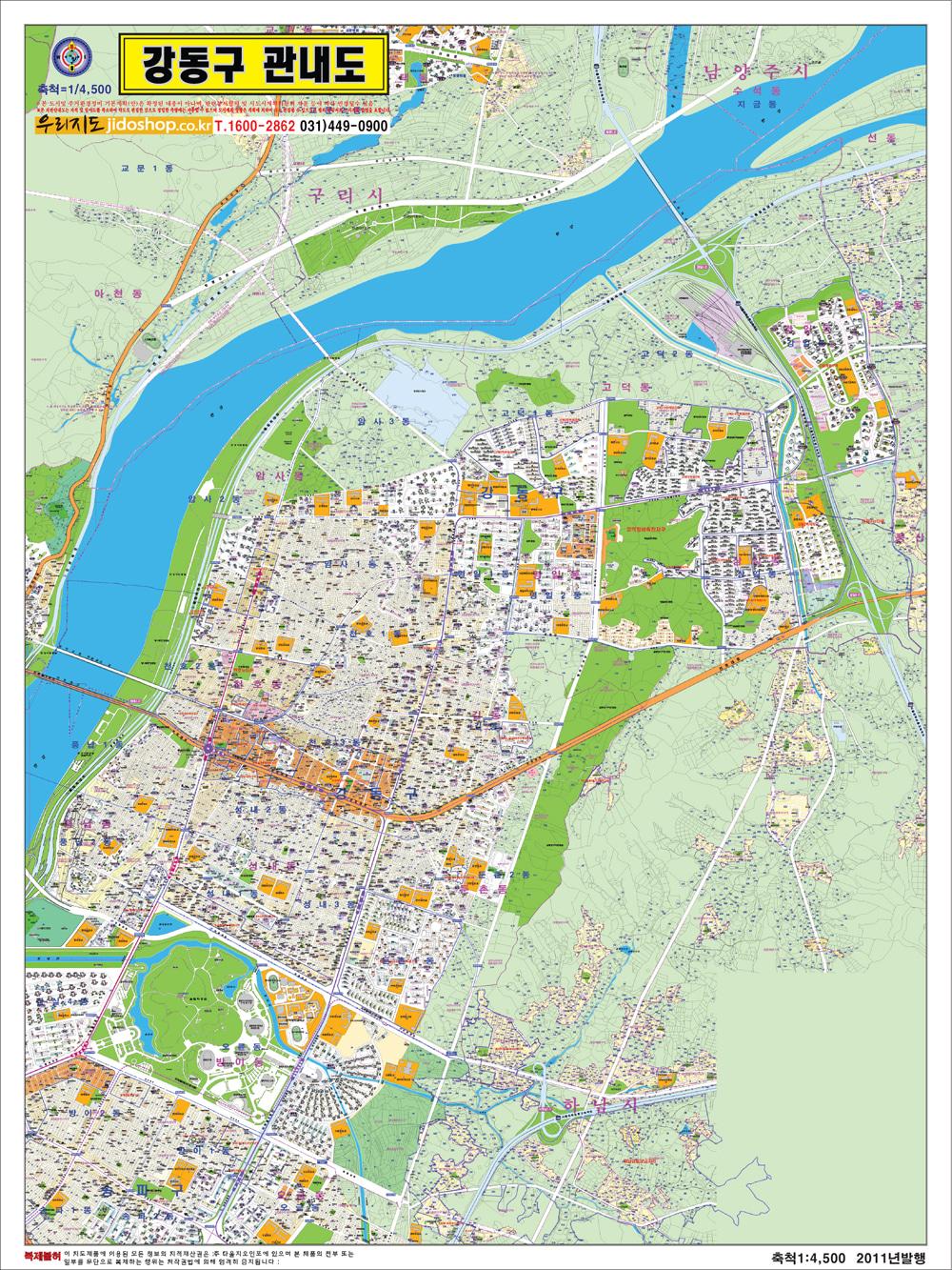 서울시 강동구 관내도.지도  155cm x 215cm