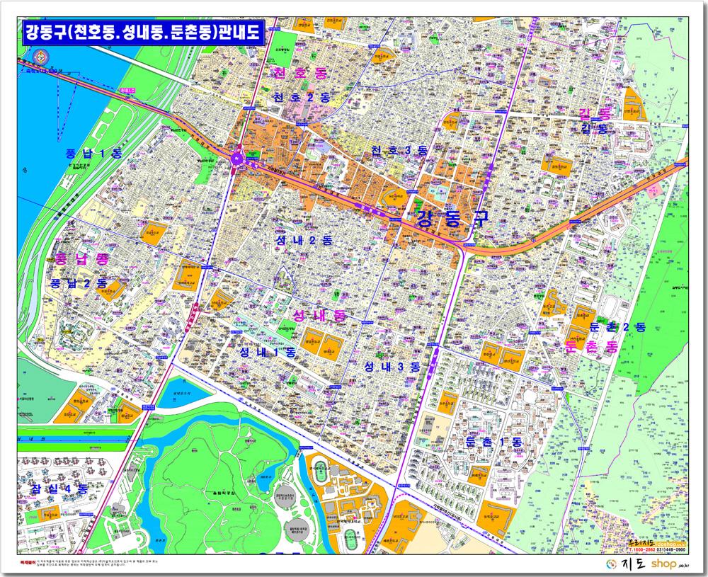 서울시 강동구 천호동.성내동.둔촌동 관내도.지도 110cm x 80cm
