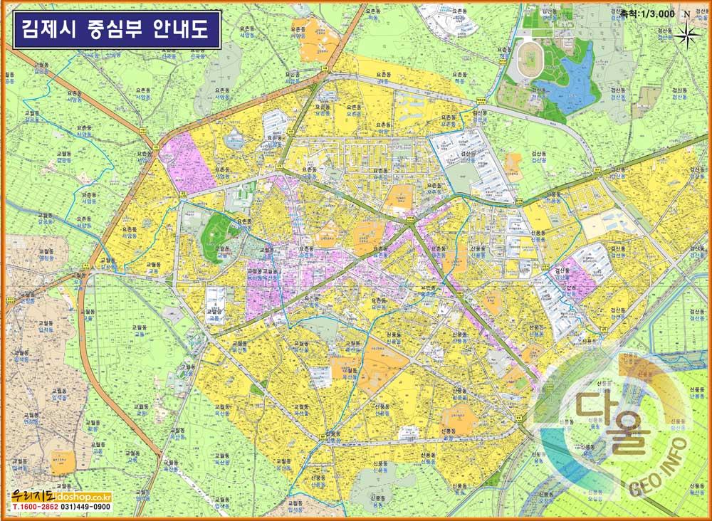 전라북도 김제시 중심부 안내도.지도 155cm x 110cm