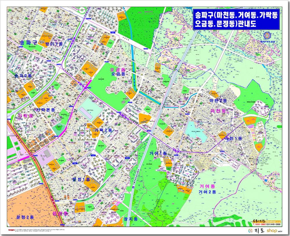 서울시 송파구 마천동.거여동.가락동.오금동.문정동 관내도.지도 110cm x 80cm