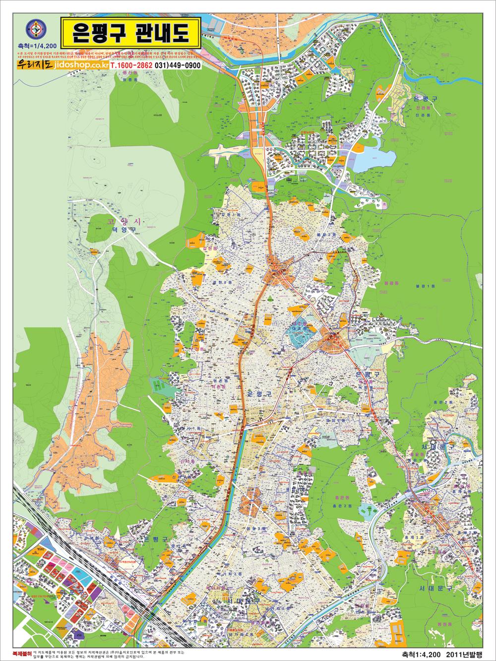 서울시 은평구 관내도.지도  155cm x 215cm