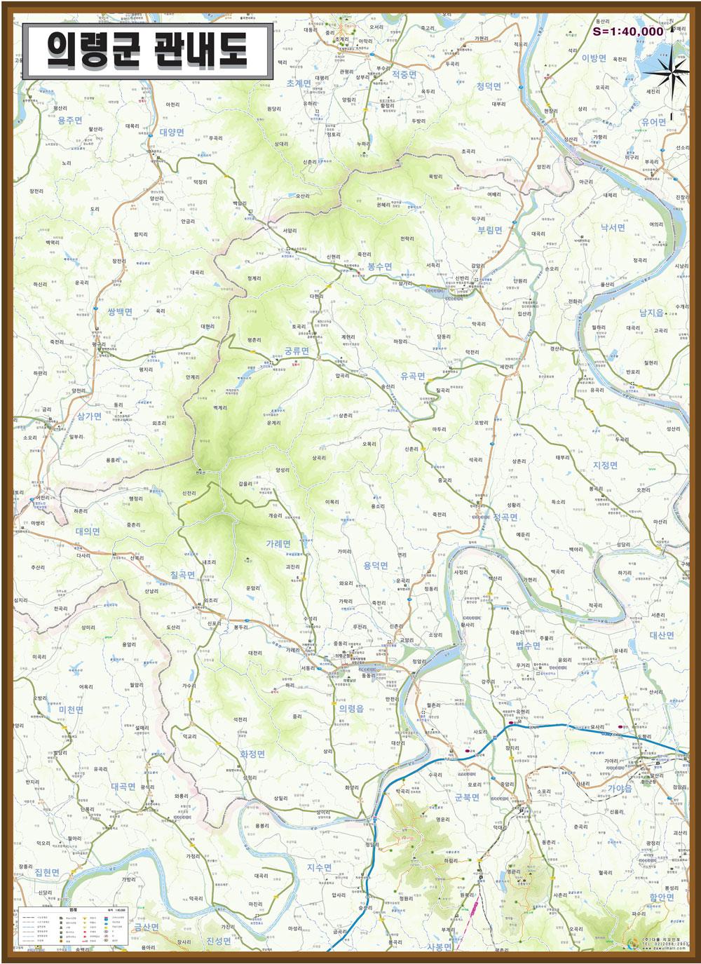 경상남도 의령군 지도 155cm X 110cm