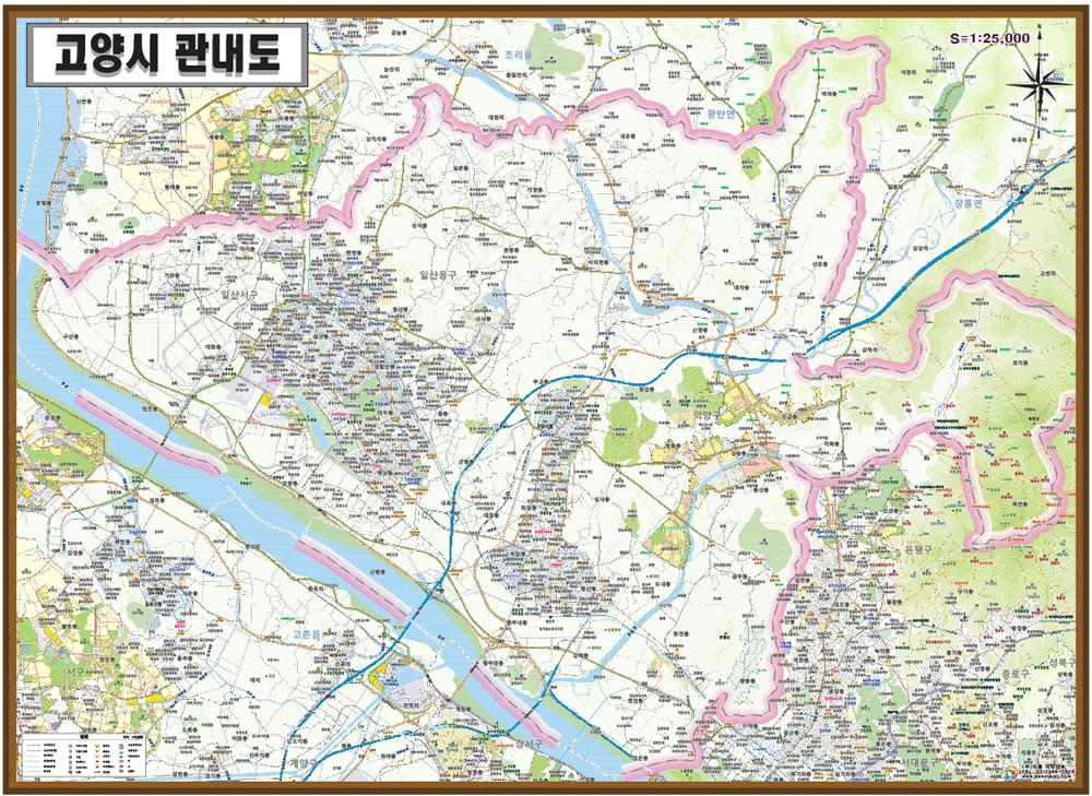 경기도 고양시 지도 110cm x 80cm