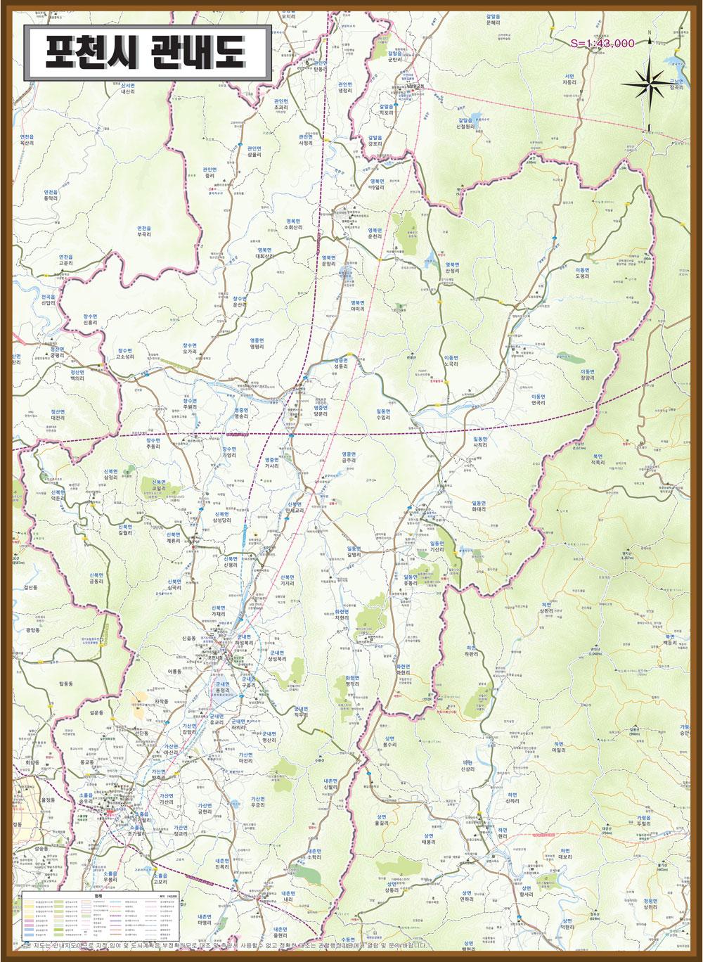 경기도 포천시 지도 110cm x 80cm