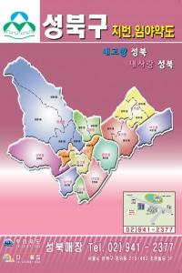 서울시 성북구 지도-동별지번도[中]