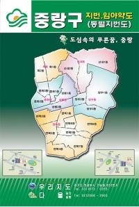 서울시 중랑구 지도-동별지번도[中]