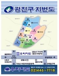 서울시 광진구 지도-동별지번도[中]