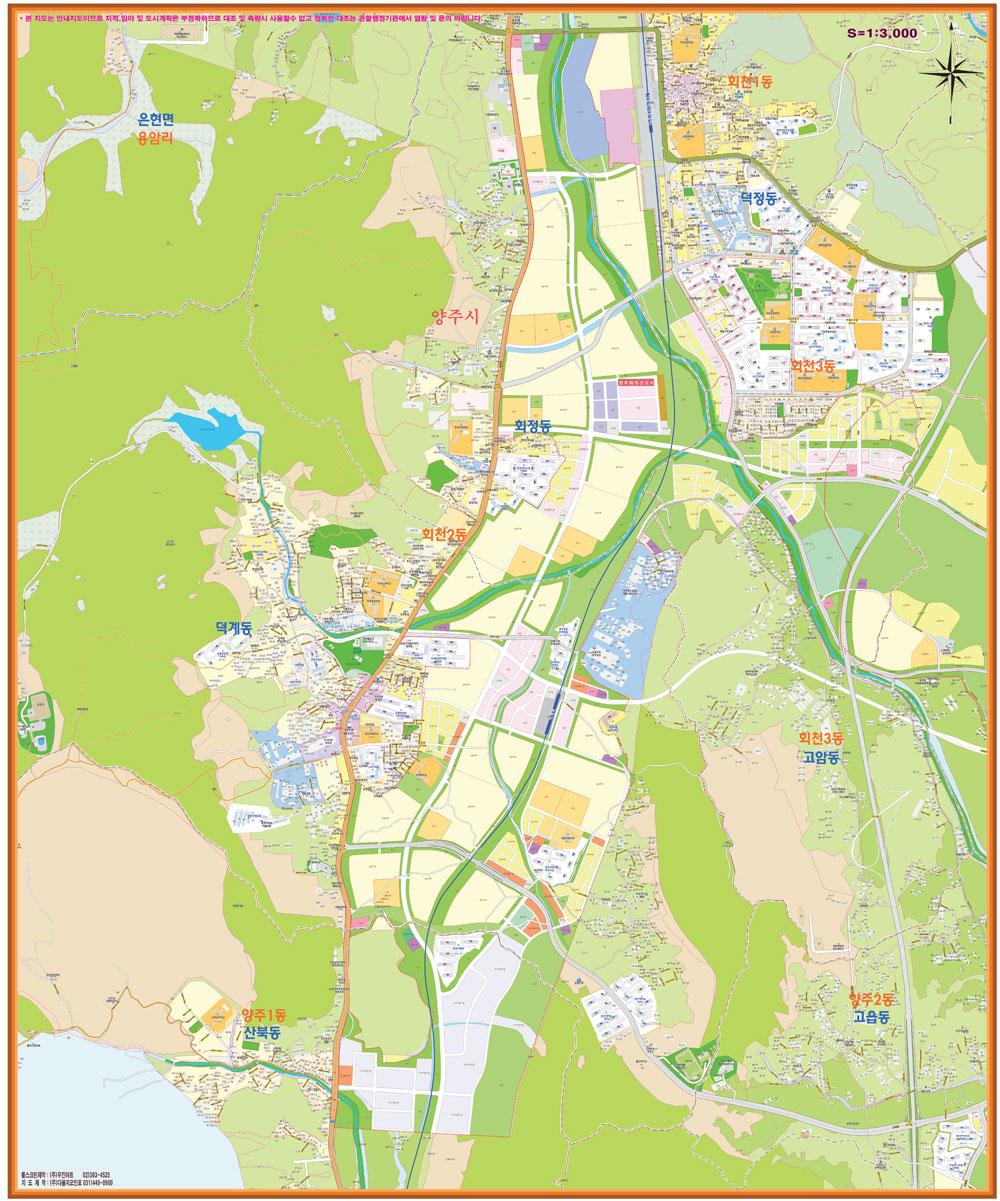 양주시 회정동 지도  중심 도로명주소 지도 150cm x 180cm