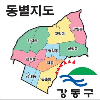서울시 강동구 지도 [동별지도]